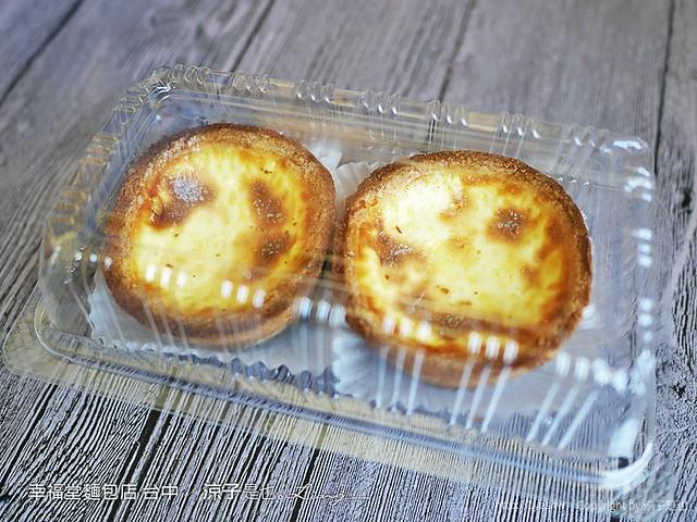 幸福堂麵包店 台中 6