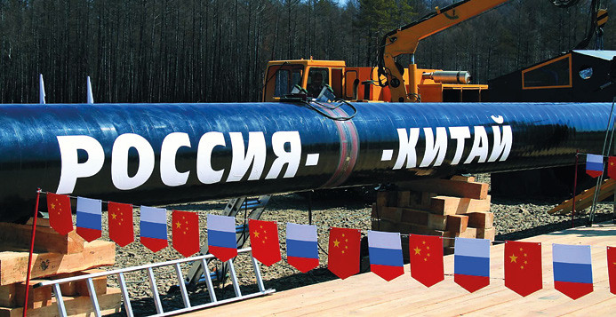 Трубопровод Россия -Китай