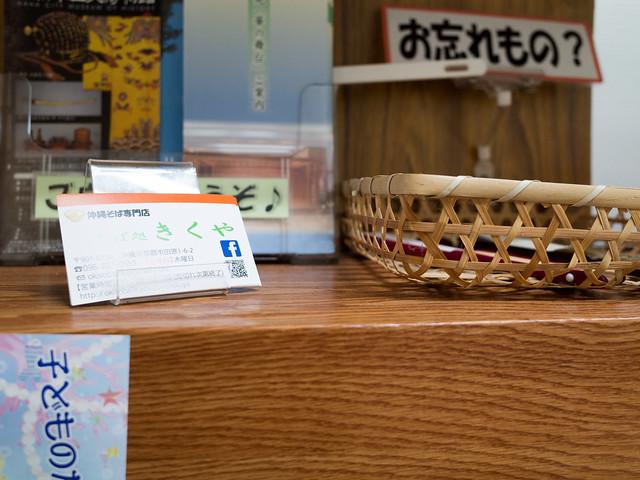Photo:I0002086 By tatsuya.fukata