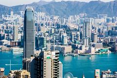 Hong Kong, a True Urban Forrest