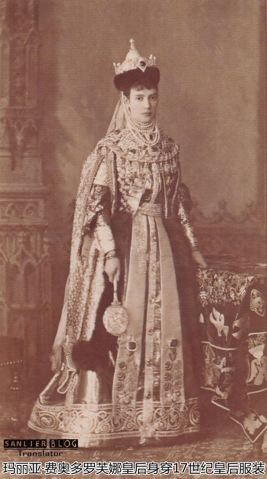 1893年化装舞会01