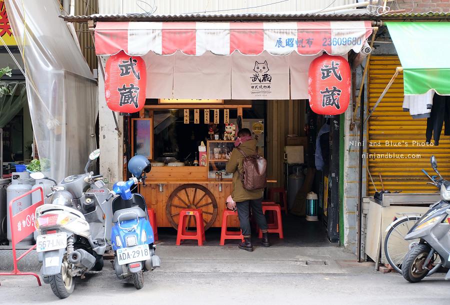 武藏日式燒肉丼.台中丼飯15