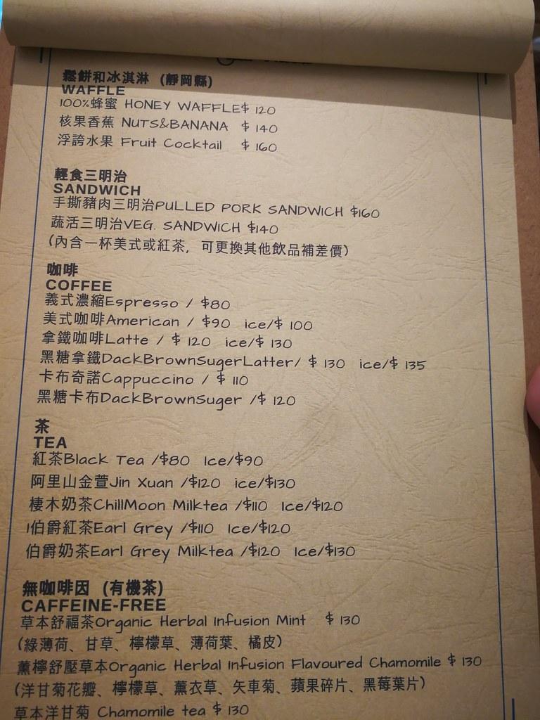 Chill Moon Coffee 棲木咖啡 (3)