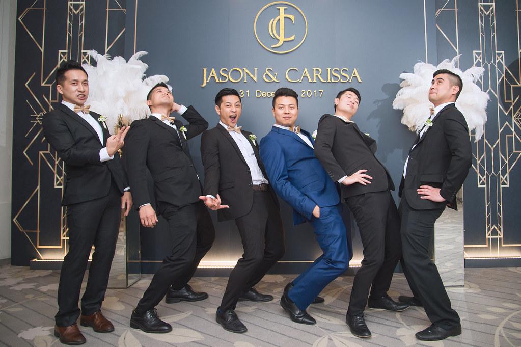 Jason&Carissa0611