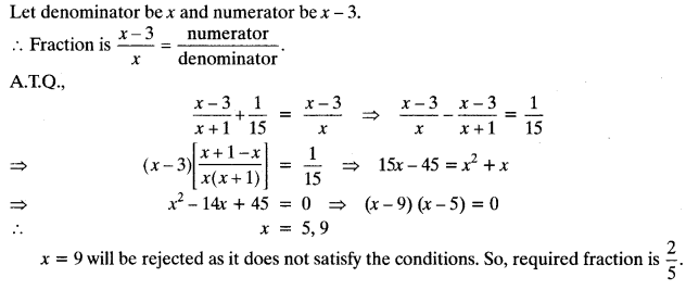 Quadratic Equations Chapter Wise Important Questions Class 10 Mathematics 120