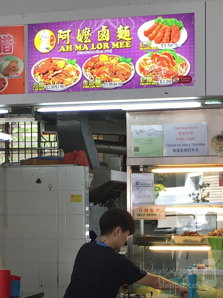 328 clementi ave 2, ah ma lor mee, clementi ave 2, food, food review, lor mee, review, singapore, 卤面, 滷麵, 阿嬤滷麵, 阿嬷卤面
