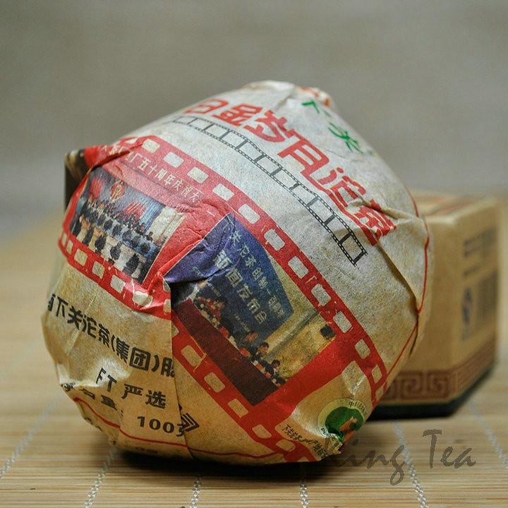 2011 XiaGuan BaiJinSuiYue Tuo 100g   YunNan    Puerh Raw Tea Sheng Cha