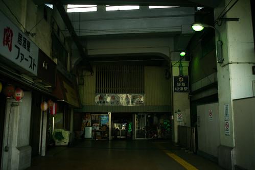 大阪 中津駅 Osaka Nakatsu Station 阪急 Hankyu