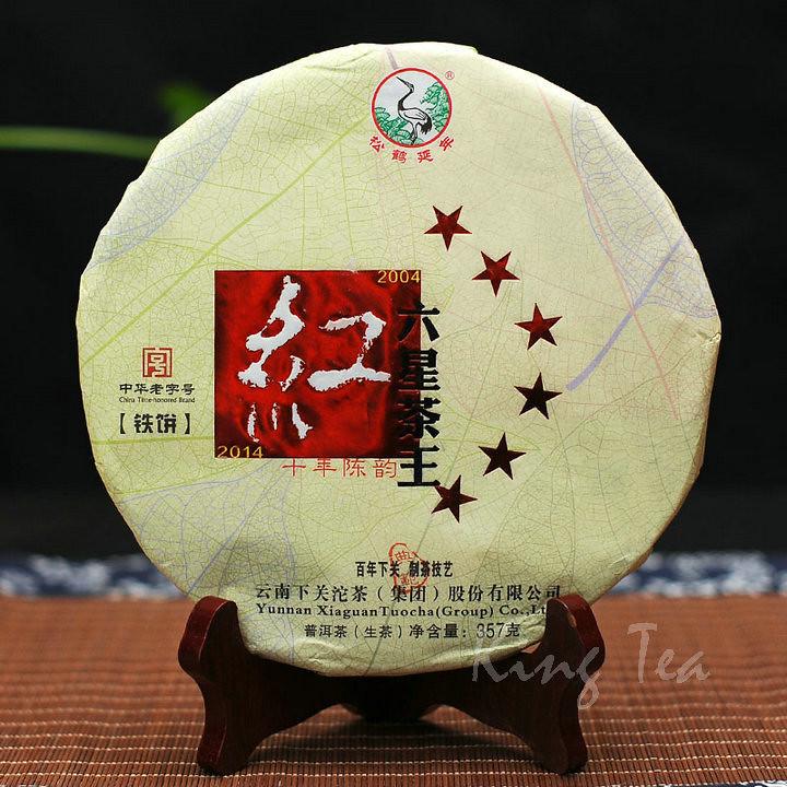 2014 XiaGuan LiuXing 6 Stars Iron Cake 357g   YunNan        Puerh Raw Tea Sheng Cha