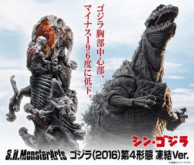 S.H.MonsterArts 《哥吉拉2016》「哥吉拉(2016)第4型態 凍結版本」!ゴジラ(2016)第4形態 凍結Ver.