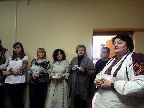 Гуцульська коляда у відділі української мови