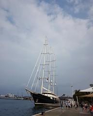 Eos (yacht)