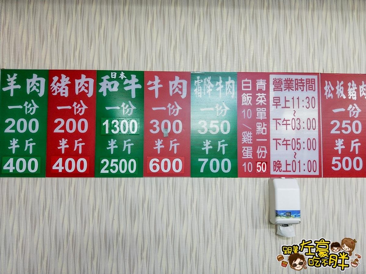 屏東新園汕頭火鍋-16