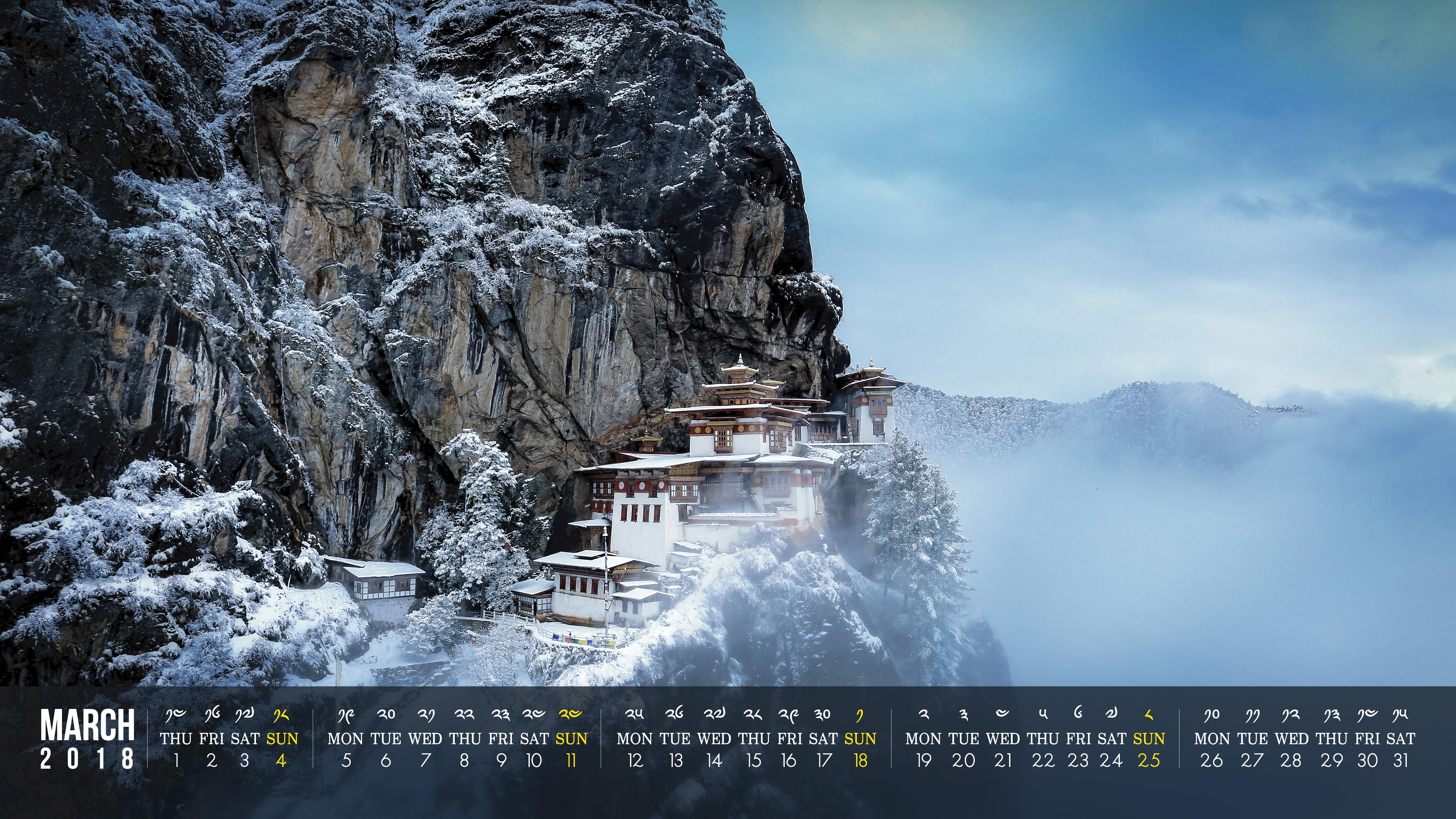 Fabulous Paro Taktsang Desktop Calendar March 2018 Yellow Download Free Architecture Designs Xoliawazosbritishbridgeorg