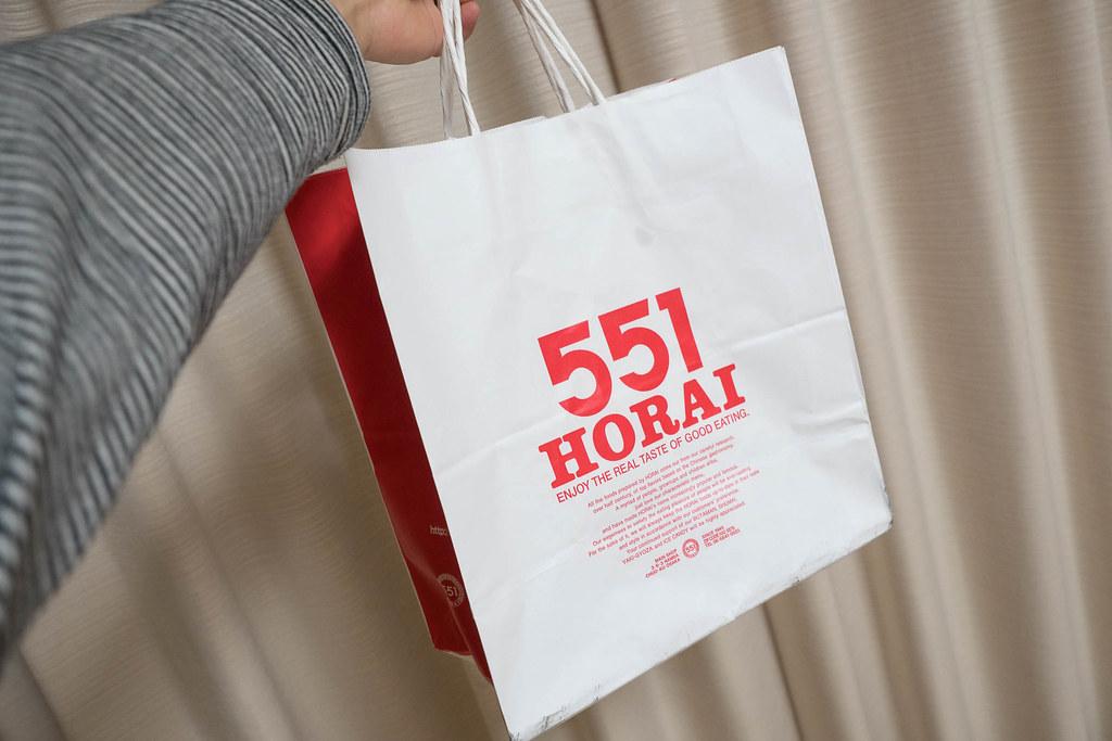 551HORAI-1
