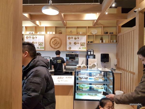 Saryo Tokyo Cafe & Dessert