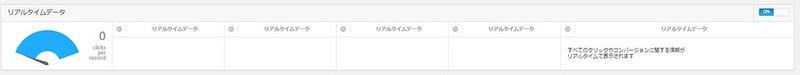 iTunes仮想通貨 (7)