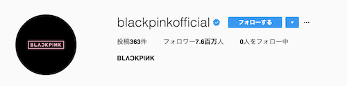 blackpink-instagram