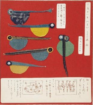 《色紙日記(稚魚)》(1969年)