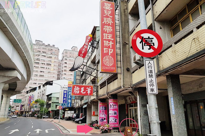kichi_台中厚鬆餅 (1)