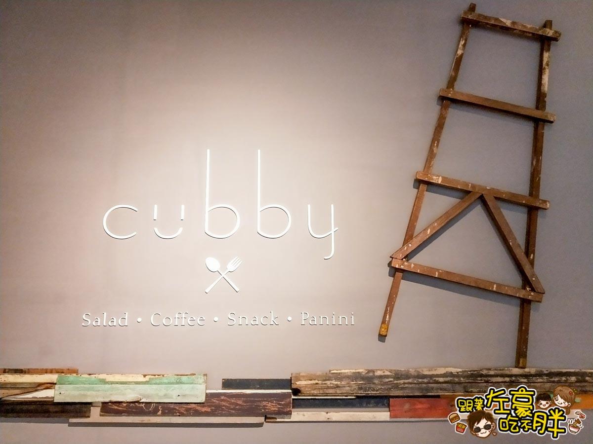 Cubby Cafe Bar穀比咖啡×餐酒-20