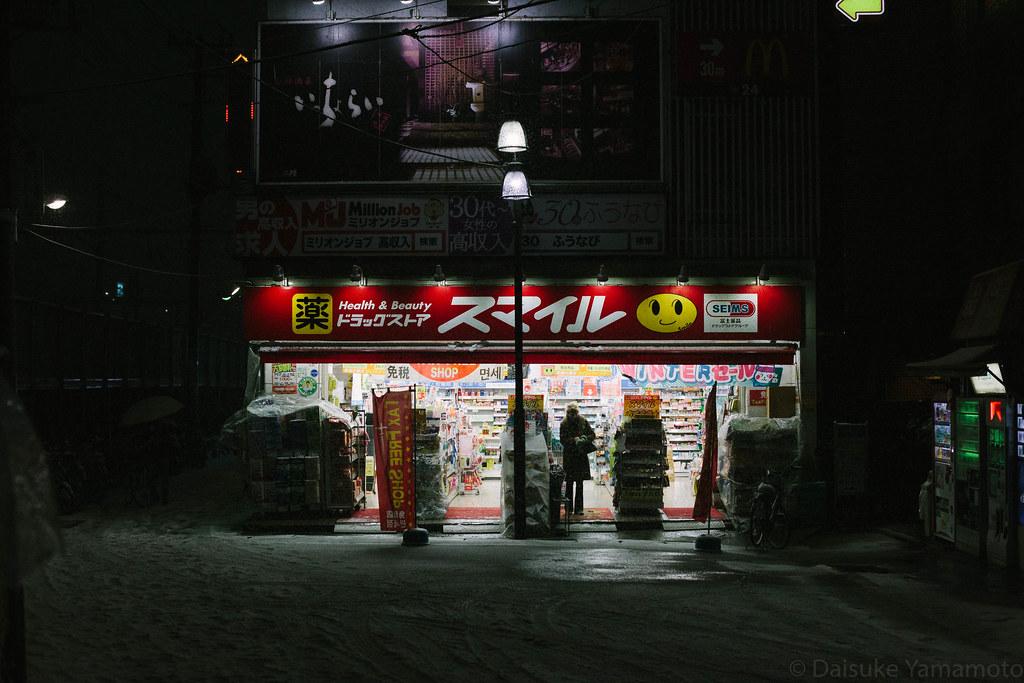 Snowy Tokyo | 東京は雪