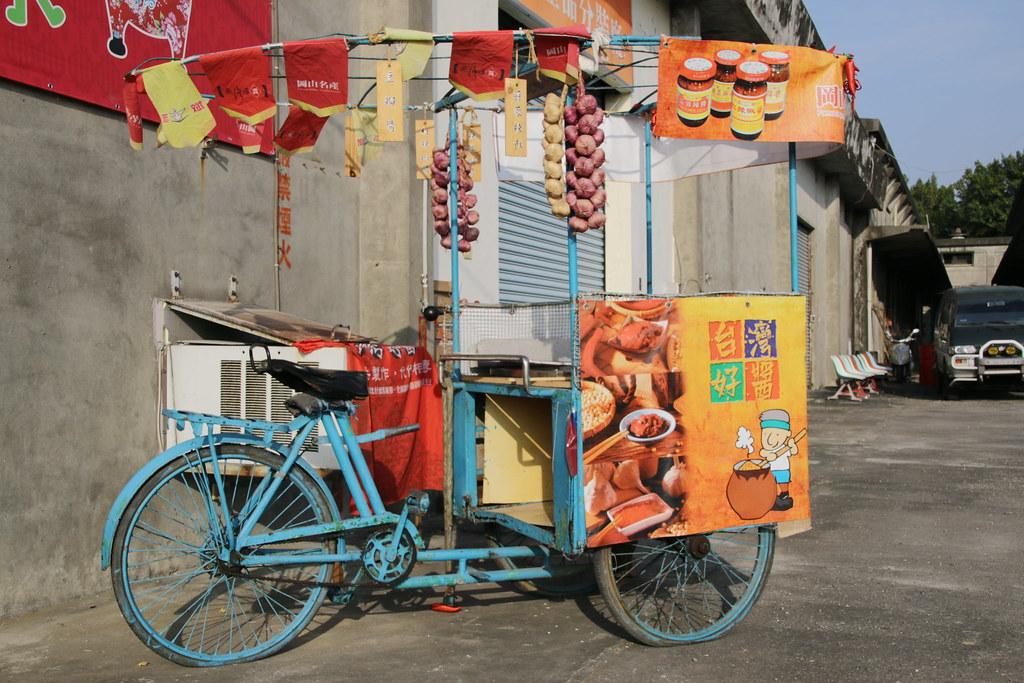 岡山志斌豆瓣醬 (1)