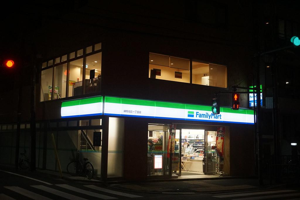ファミマ練馬旭丘一丁目店(江古田)