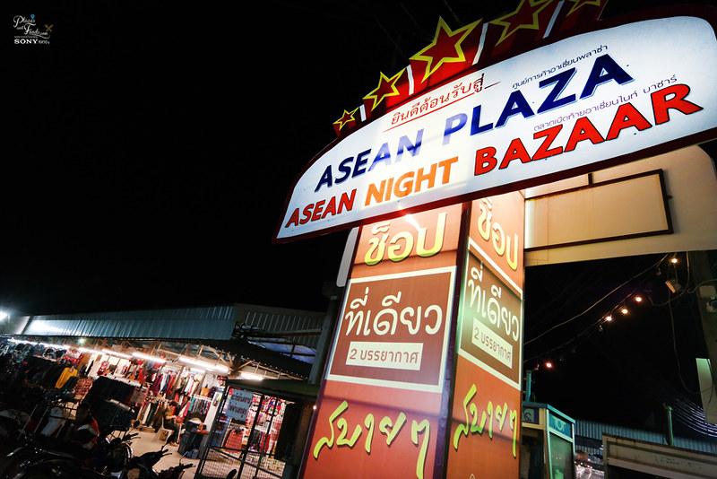 asean plaza