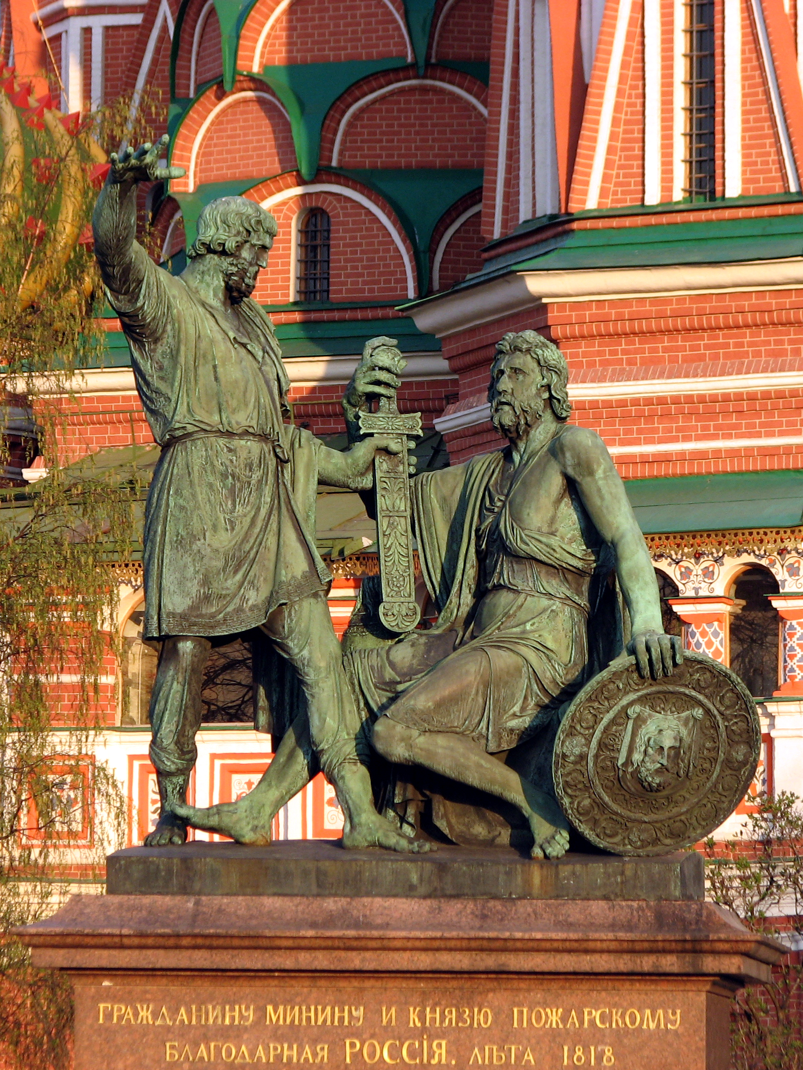 Pozharsky and Minin monument (1804–1816) in front of Saint Basil's Cathedral