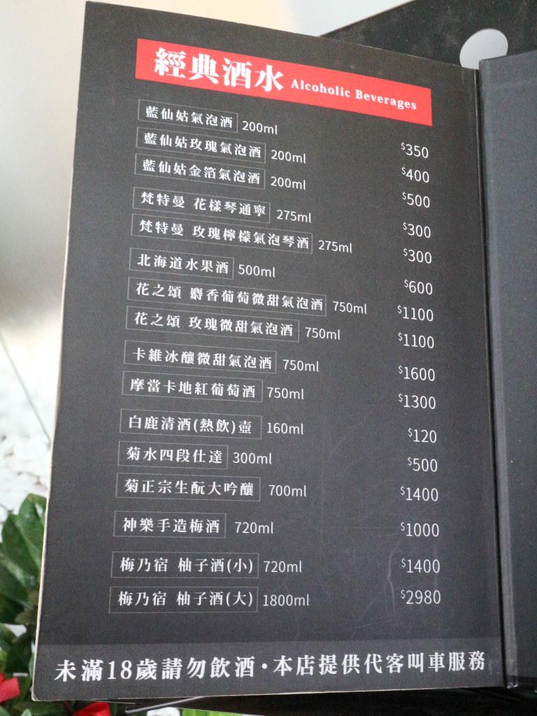 原月日式頂級帝王蟹燒烤吃到飽 (7)