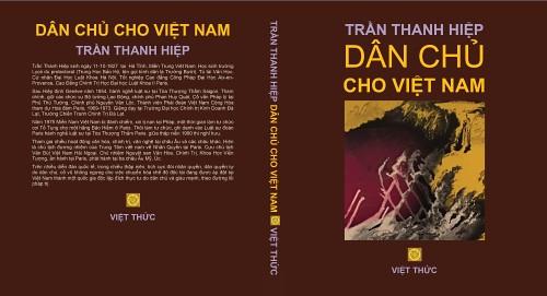 Danchu_chovietnam02