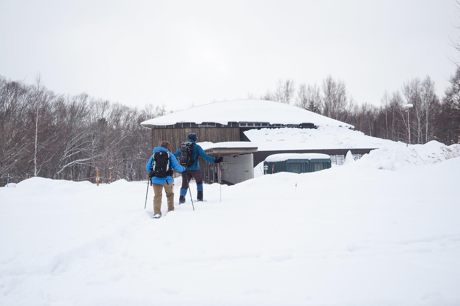 Snowshoeing in Nopporo Forest Park (Hokkaido, Japan)