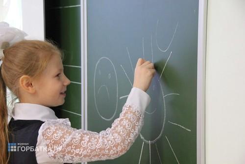 Школа и детский сад: лицом друг к другу