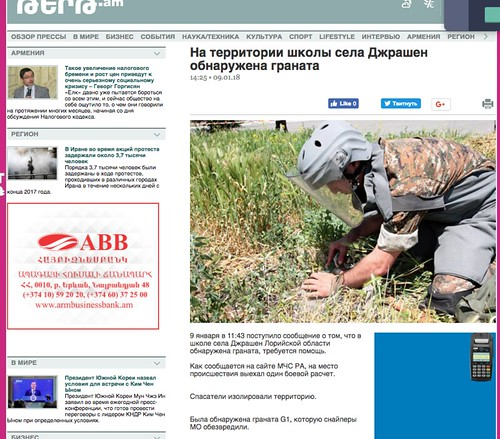 Seeing this photo, I believe the journalists: Snipers in Armenia's defense ministry are clearing the ammunition. There are probably no more field engineers.