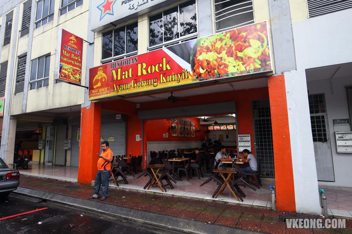 Restoran-Mat-Rock-Ayam-Goreng-Kunyit
