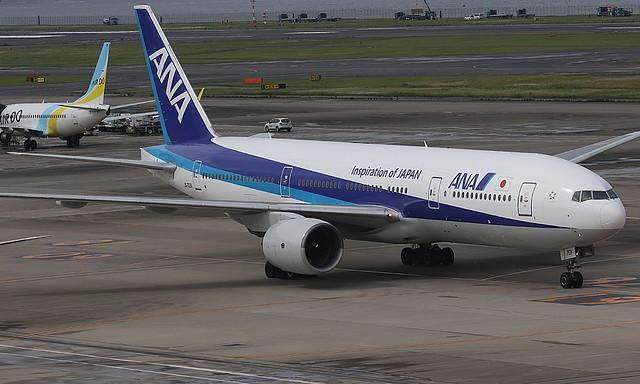 JA701A