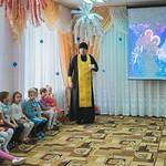 Протоиерей Василий Гаврильчик посетил ДОУ№ 9 города Славянска-на-Кубани