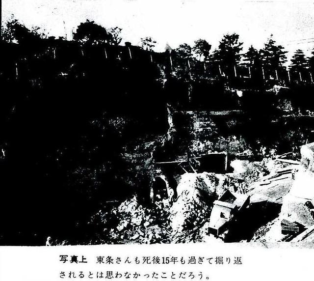 首都高工事時に首相官邸から防空壕が発掘された (3)