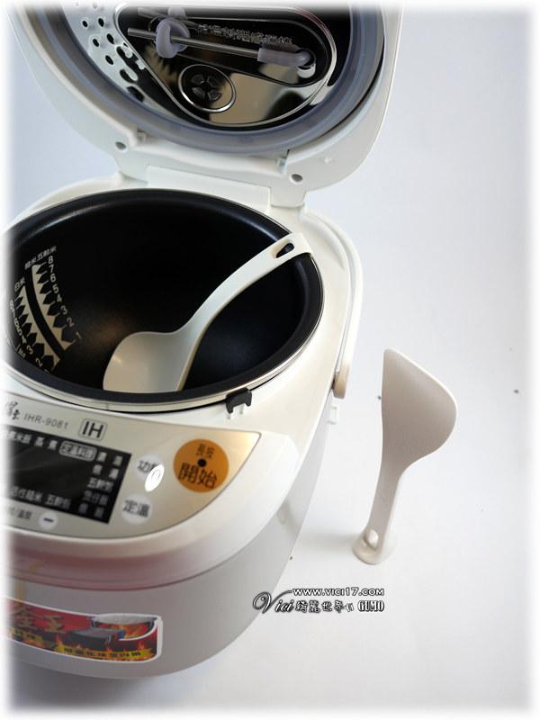 0122鍋寶電鍋055