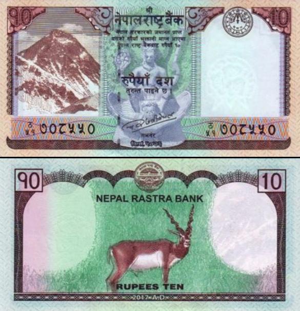 10 Rupií Nepál 2017, Pnew