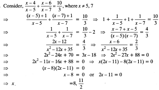 Quadratic Equations Chapter Wise Important Questions Class 10 Mathematics 75