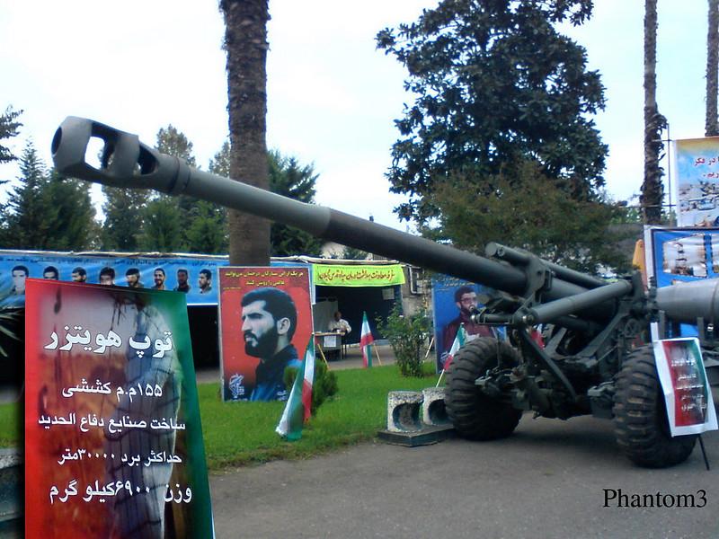 155mm-HM41-iran-inlj-1