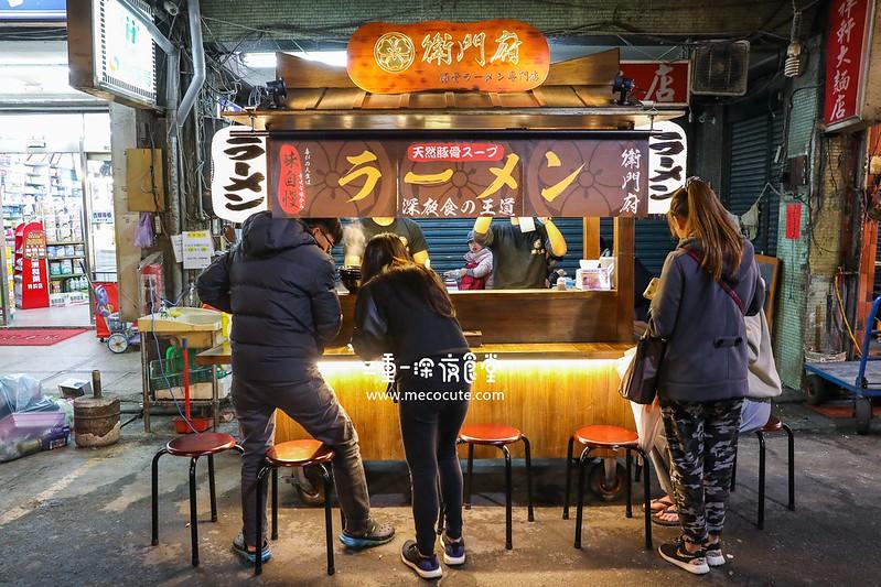 三重下午茶,三重美食,三重餐廳 @陳小可的吃喝玩樂