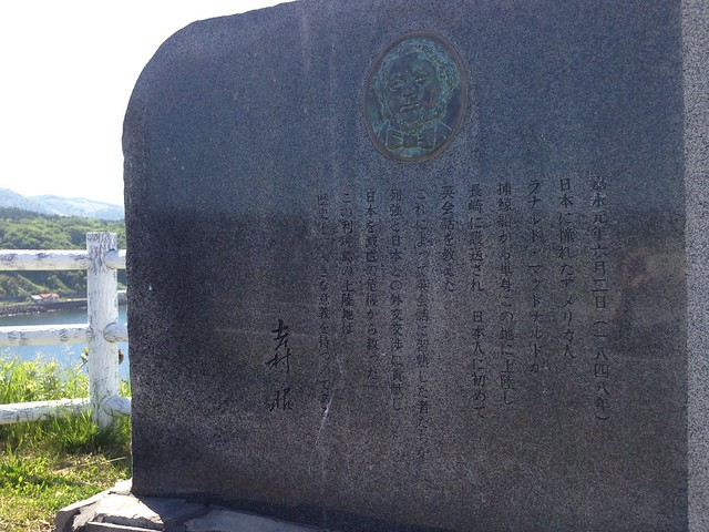 hokkaido-rishiri-island-nozuka-observatory-09