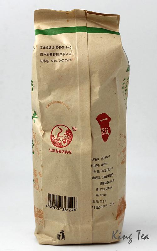2004 XiaGuan YiJi Tuo  Bowl YunNan Raw Tea Sheng Cha