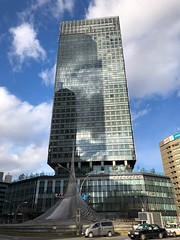The New Nagoya Building