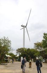 Lamma Winds 南丫島風采發電站