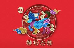 Chinese New Year Celebration | Bellevue.com