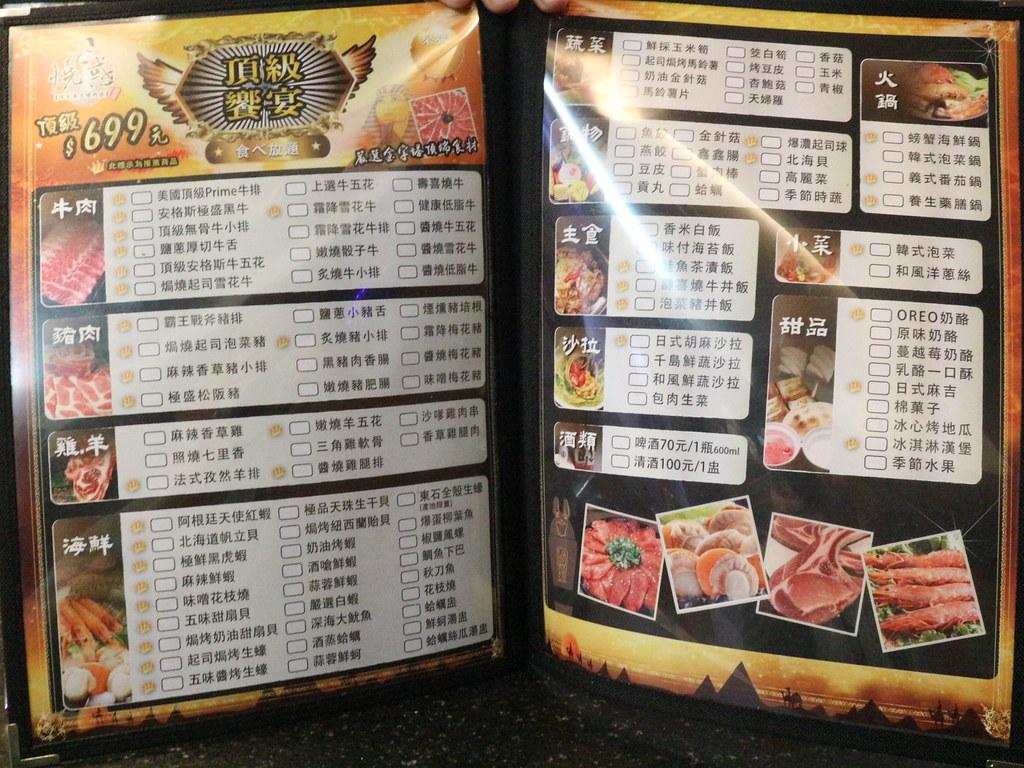 燒惑日式炭火燒肉店 (15)